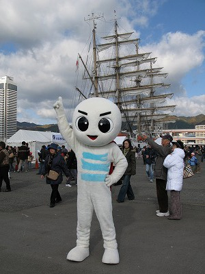 兵庫県旅行記 KOBE帆船フェスタ ...
