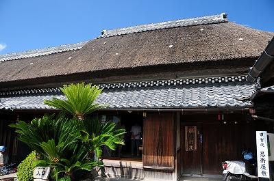 http://www.tokotabi.net/domestic/shiga/ninja/d3h_6067.jpg