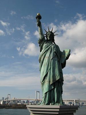 自由の女神像 (ニューヨーク)の画像 p1_5