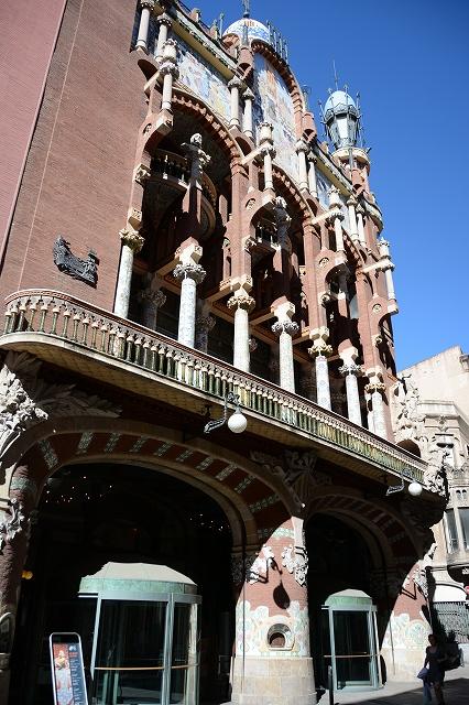 カタルーニャ音楽堂の画像 p1_30